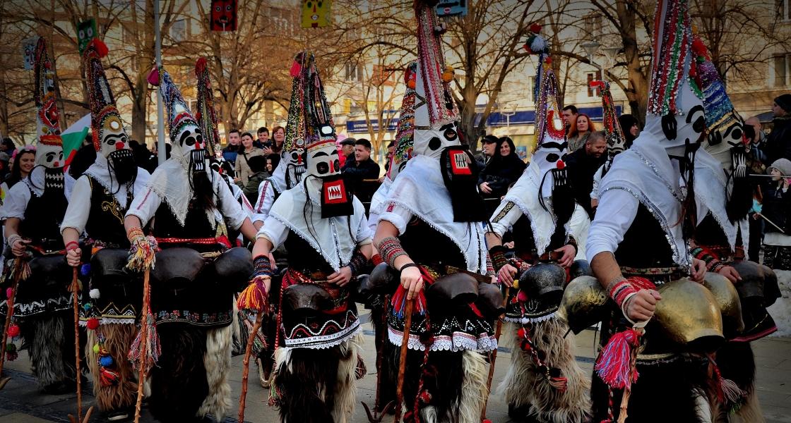 Фестивалът Сурва – Перник, 2016