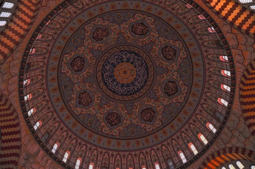 Синята Джамия, Истанбул, Турция