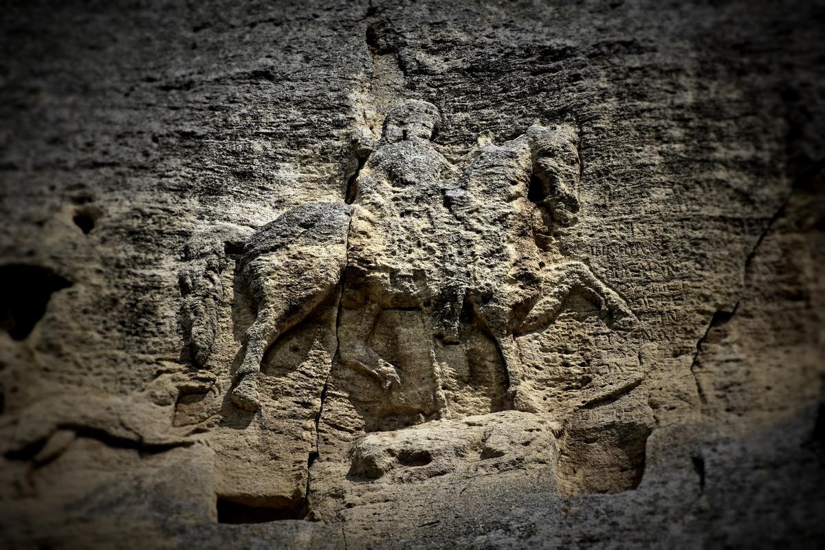 Мадарски конник, Мадара