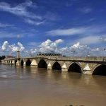 Старият свиленградски мост