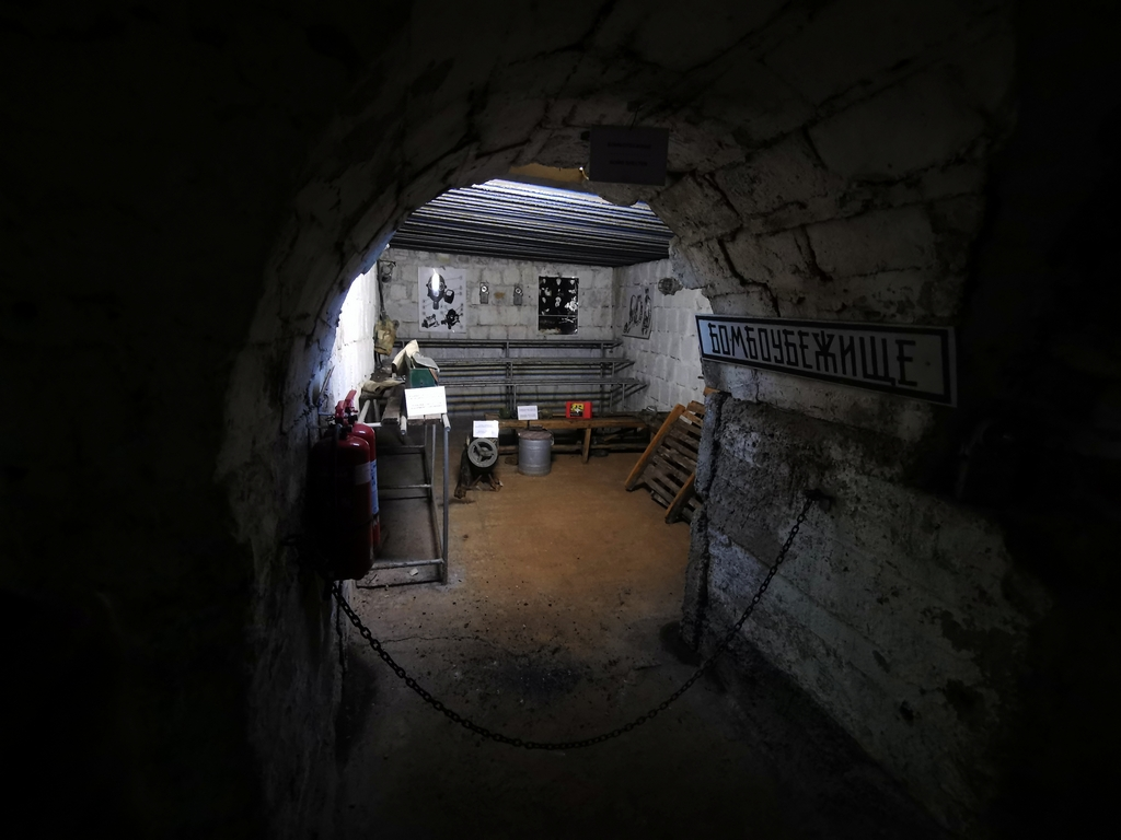 музей на минното дело, перник